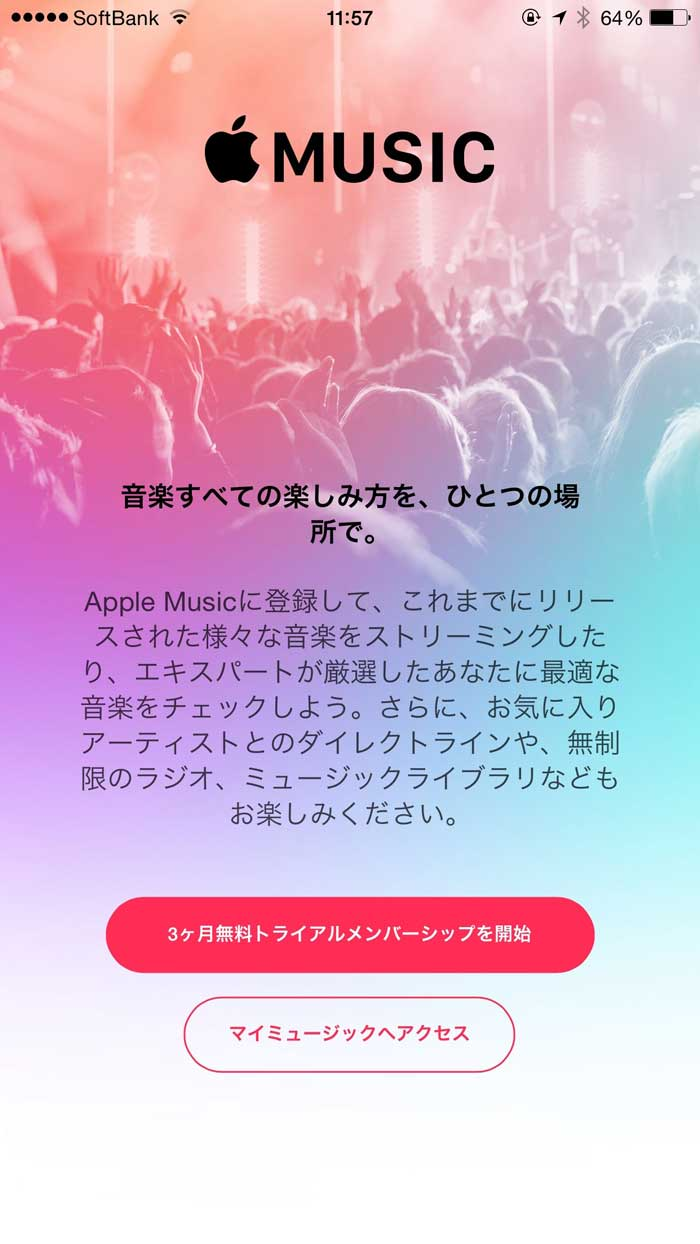 AppleMusic03