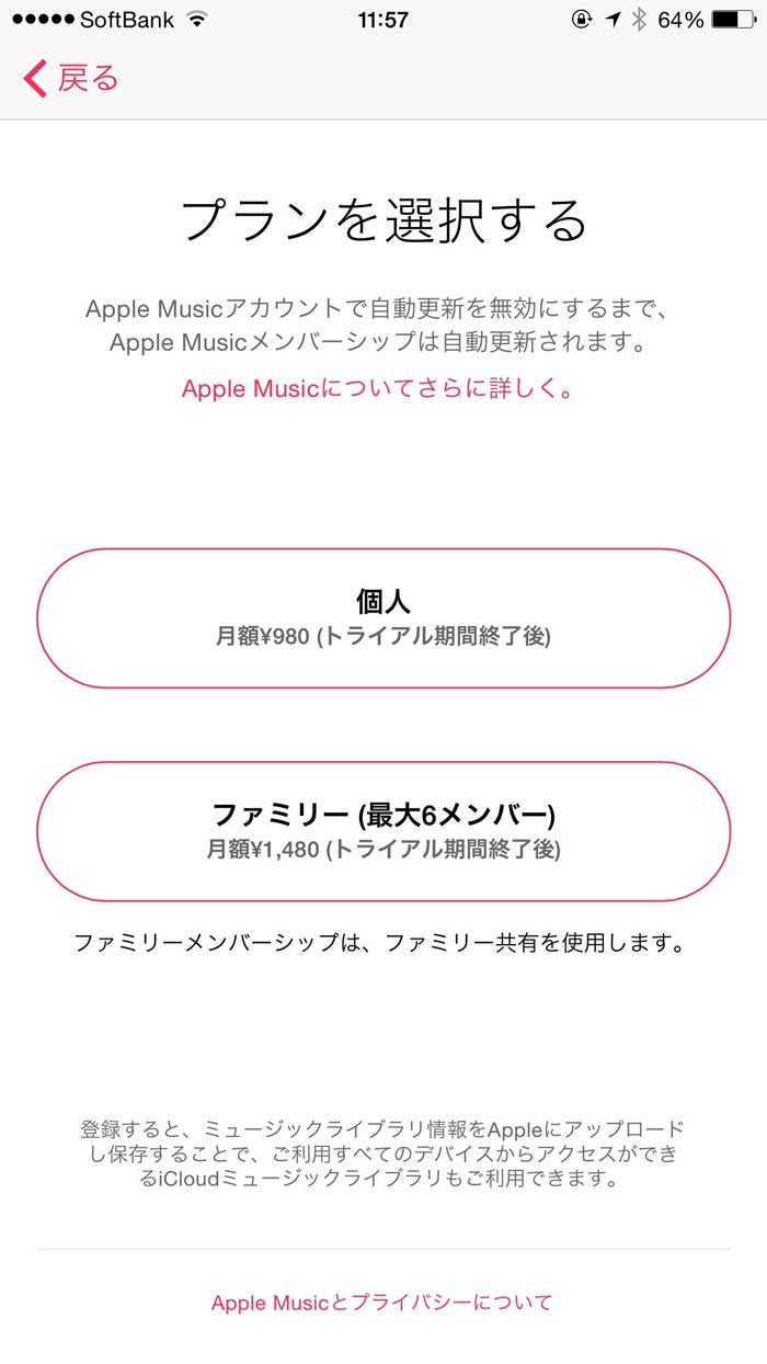 AppleMusic04