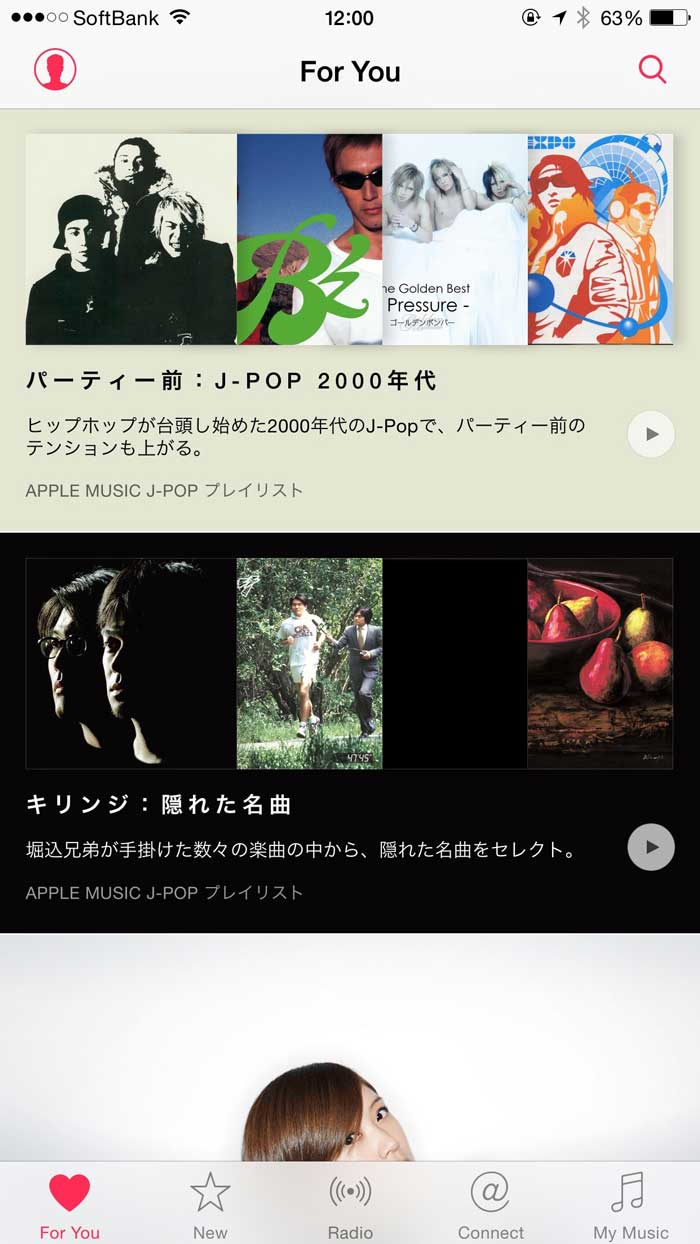 AppleMusic09