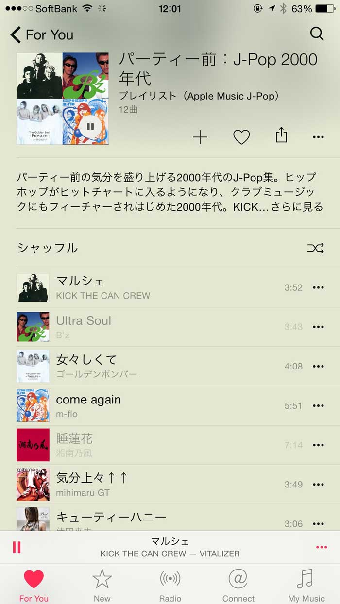 AppleMusic10