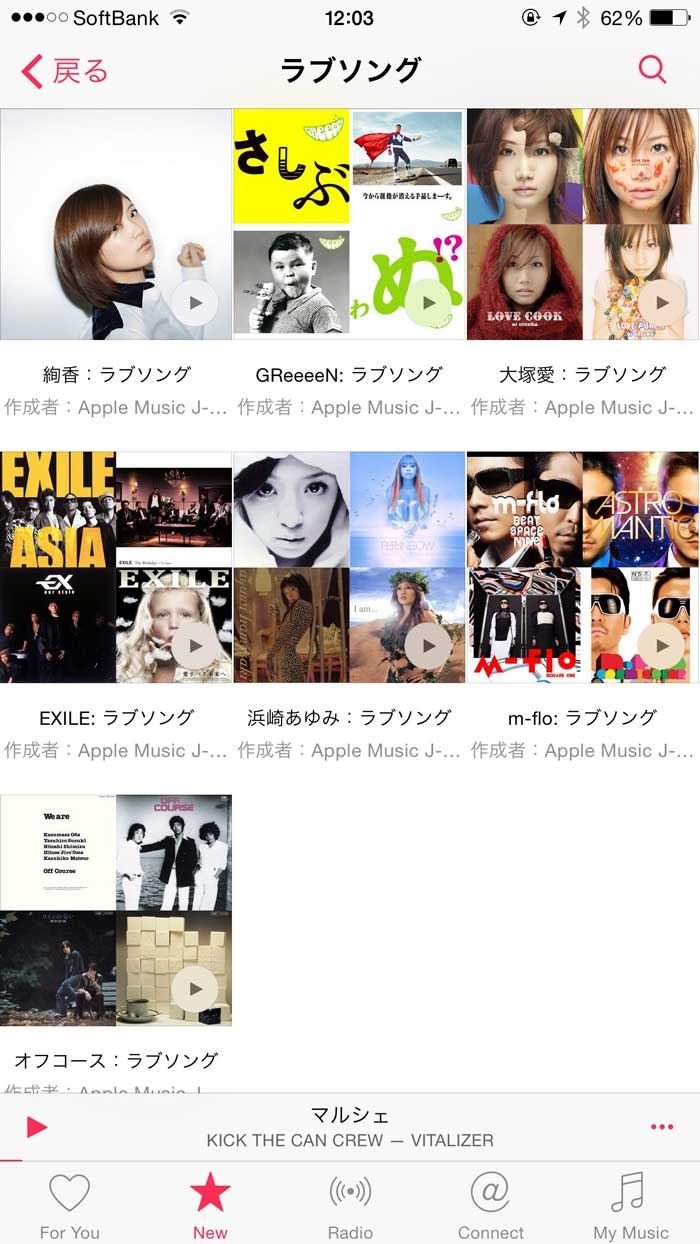 AppleMusic13