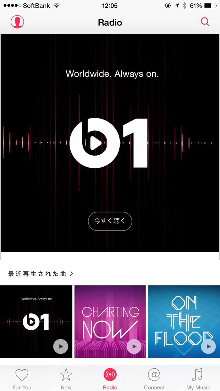 AppleMusic14