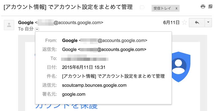 phishing-mail03