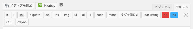 quick_tags_css
