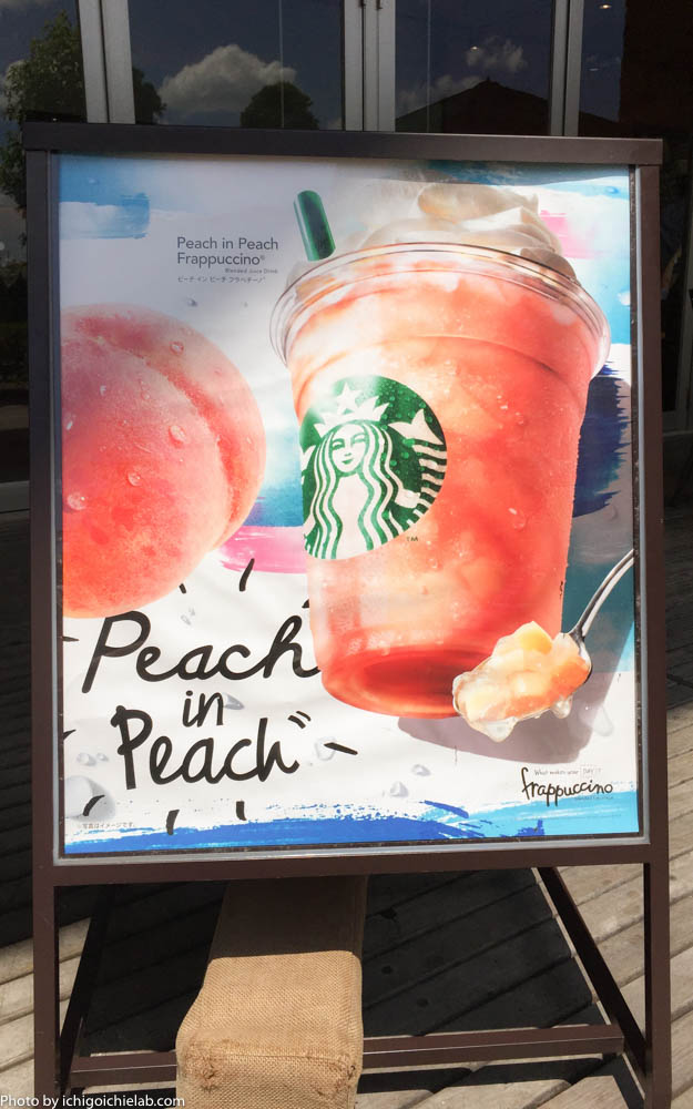starbucks-peach-in-peach01