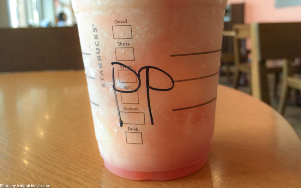starbucks-peach-in-peach06