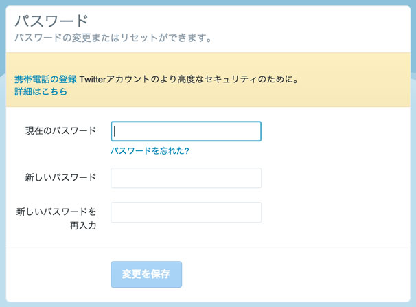 twitter_attention06