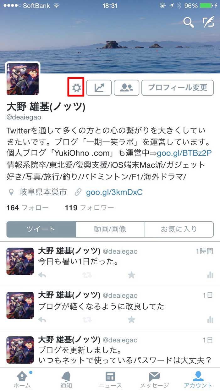 twitter_security10