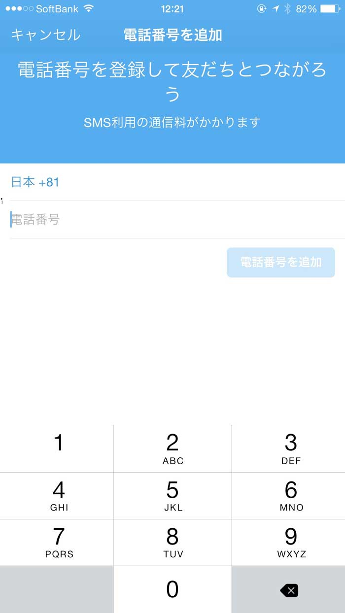 twitter_security15