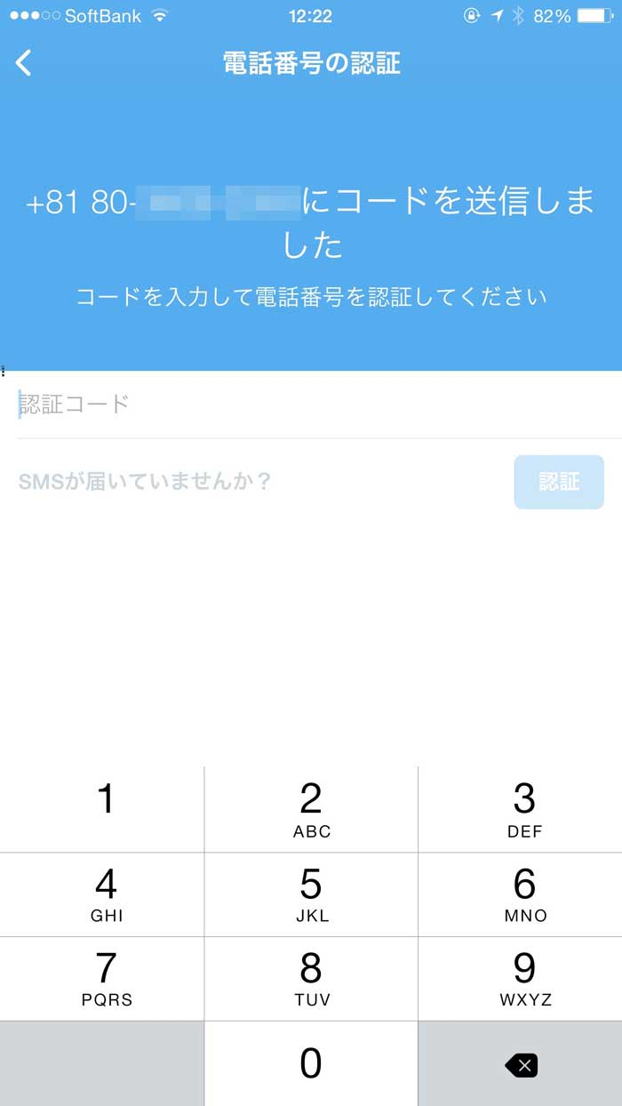 twitter_security16