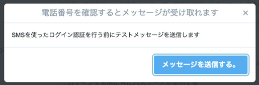 twitter_security40