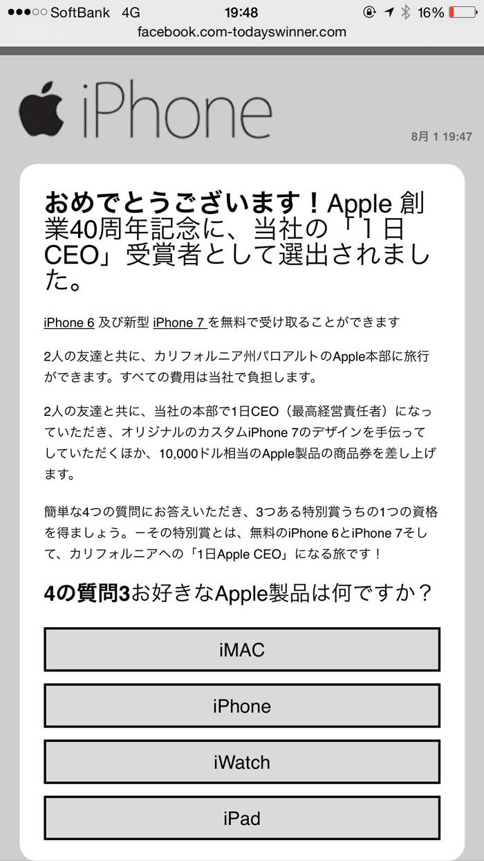 apple_40year4