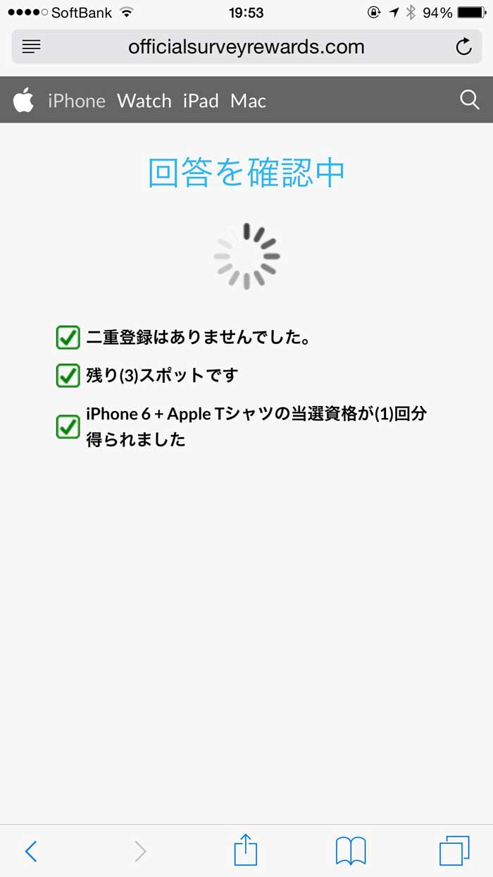 iphone_party7