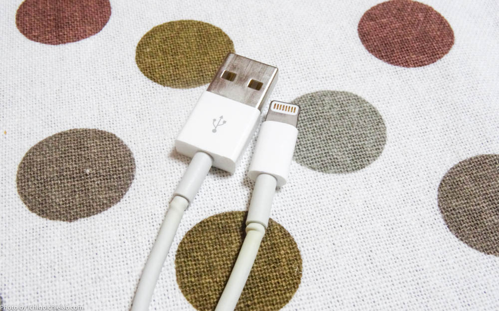 lightning_cable20