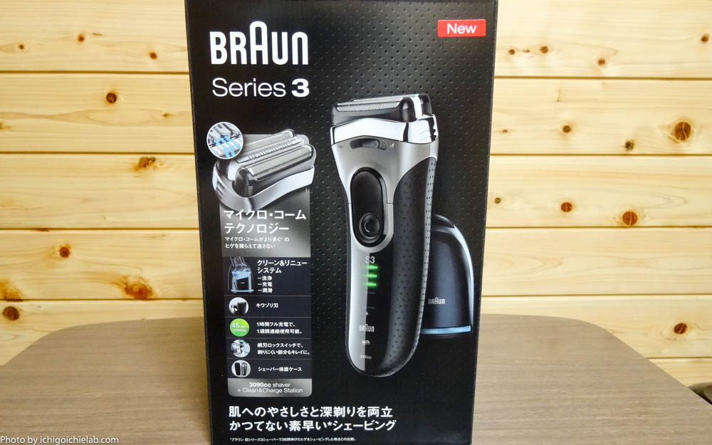 new_shaver_braun1