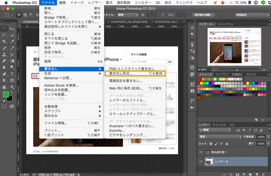 screenshot_photo_up_blog8