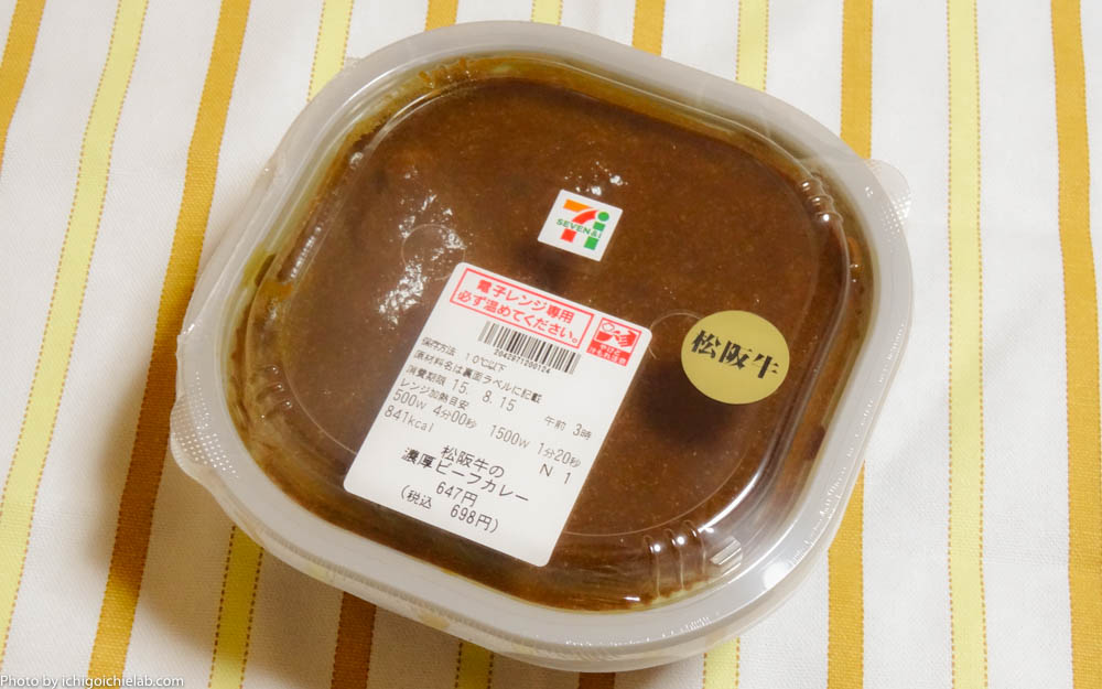 seven_eleven_curry1