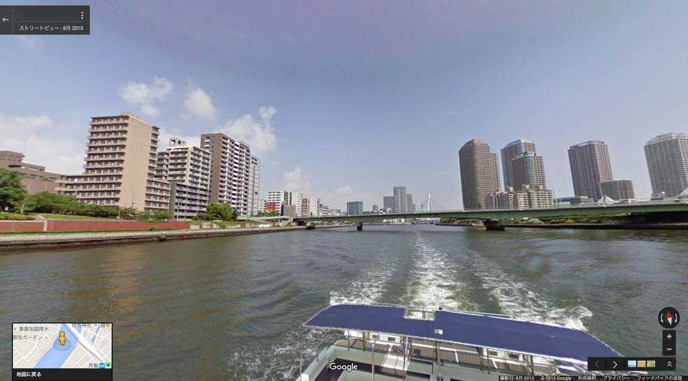 google_maps_street_view15