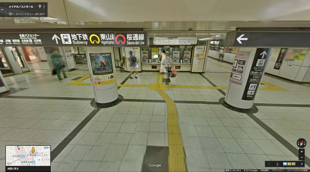 google_maps_street_view40