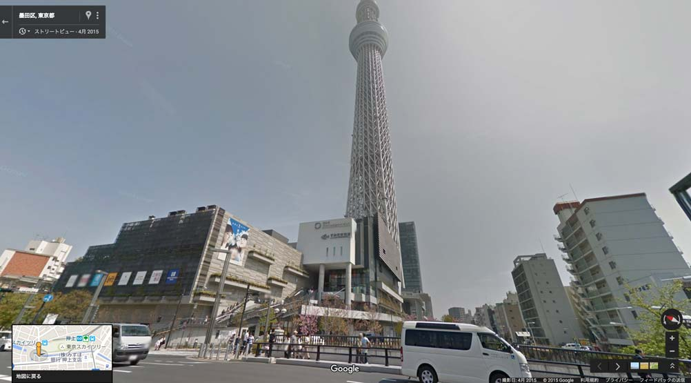 google_maps_street_view50
