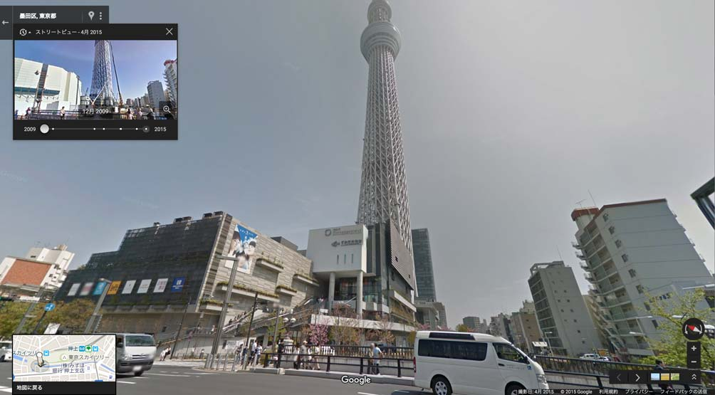 google_maps_street_view51