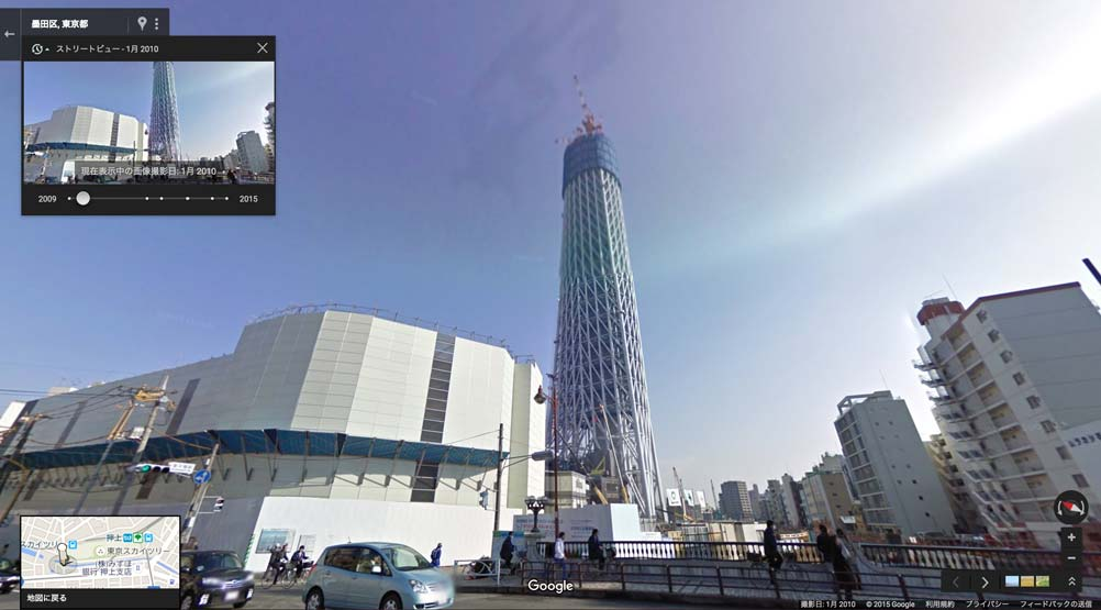 google_maps_street_view53