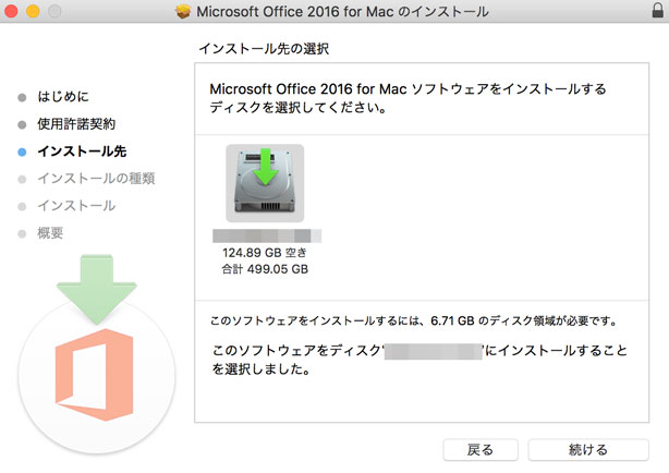 mac_office2016_install18