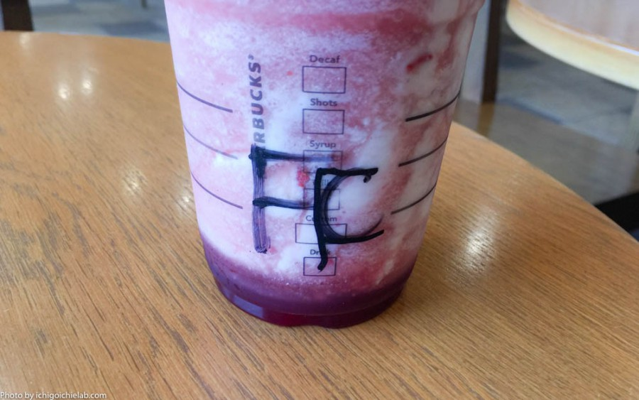 starbucks-fruit7