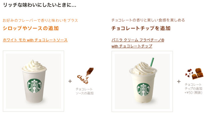 starbucks-ticket22