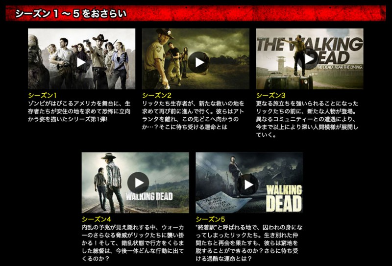 dtv-the-walking-dead2