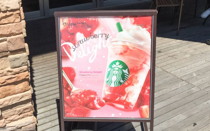 starbucks-frappuccino-strawberry1