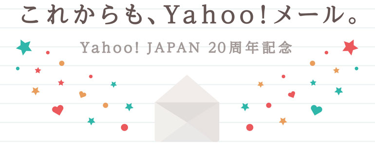 yahoo-20th2