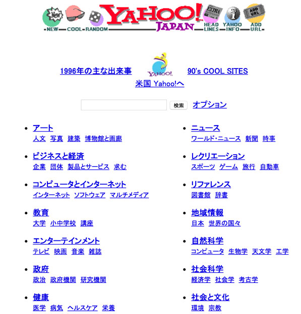 yahoo-20th4