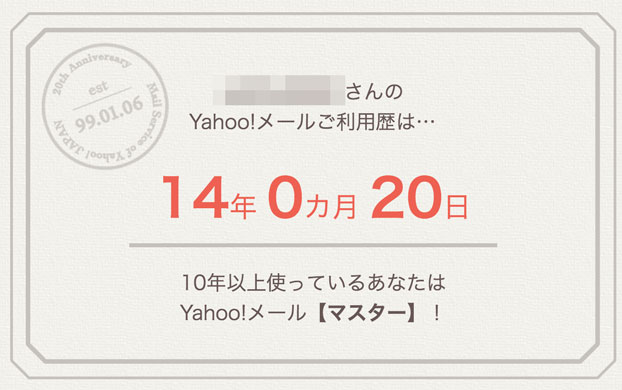 yahoo-20th7