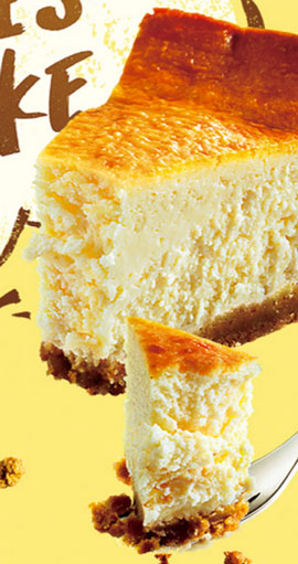 starbucks-baked-cheese-cake22