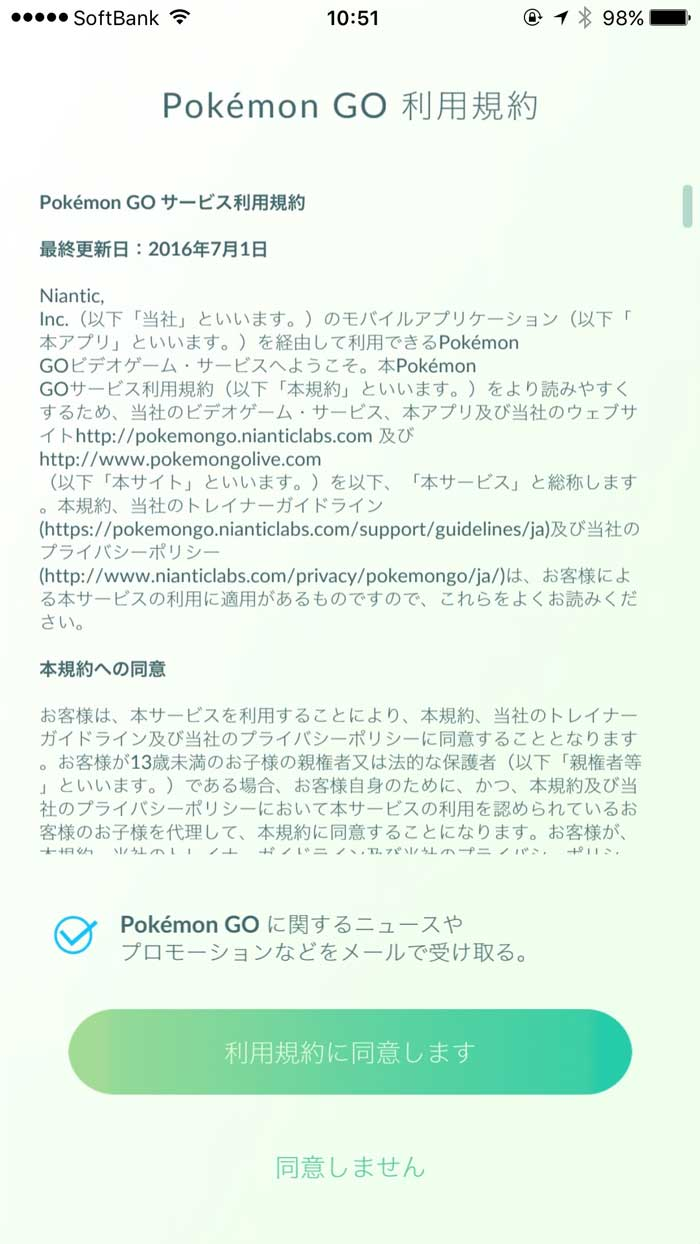 pokemon-go10