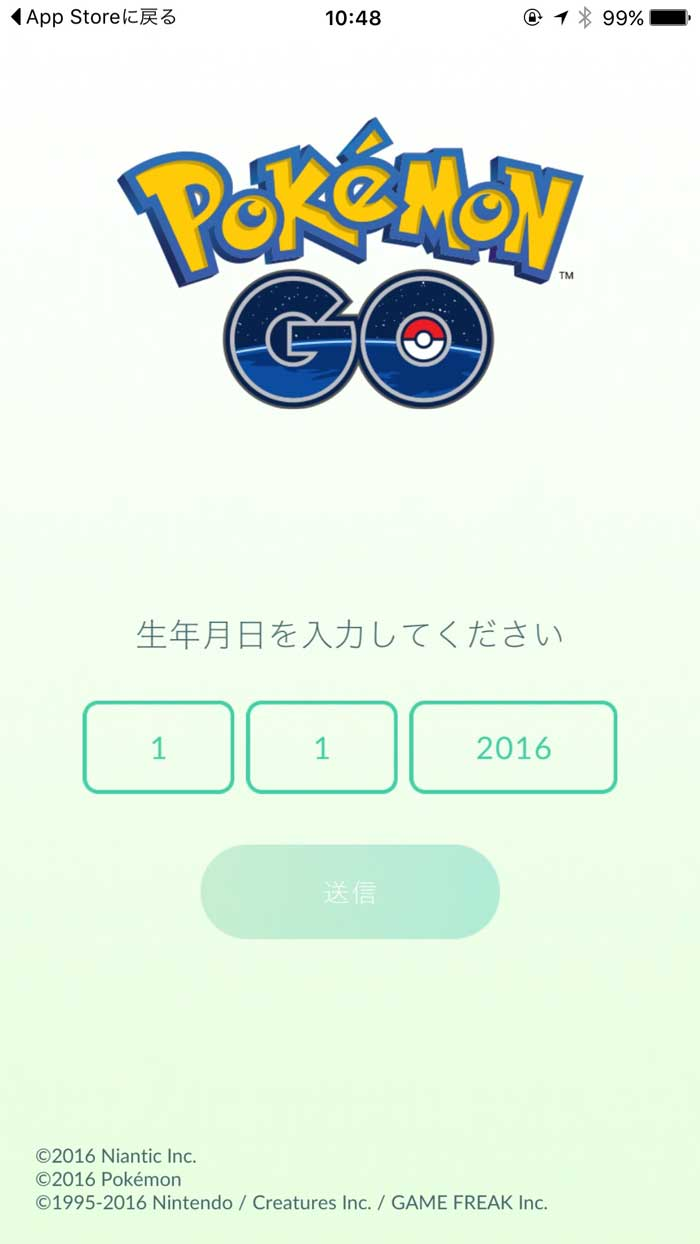 pokemon-go2