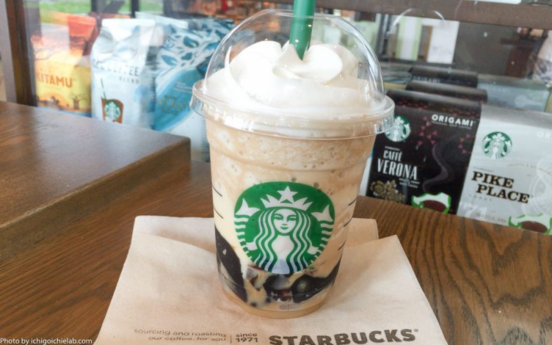 starbucks-coffee-jelly-frappuccino18