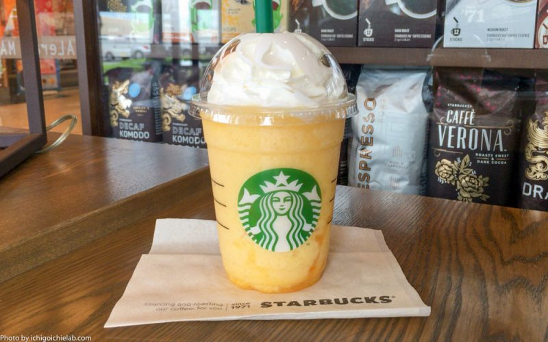 starbucks-orange-frappuccino1