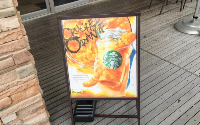 starbucks-orange-frappuccino11