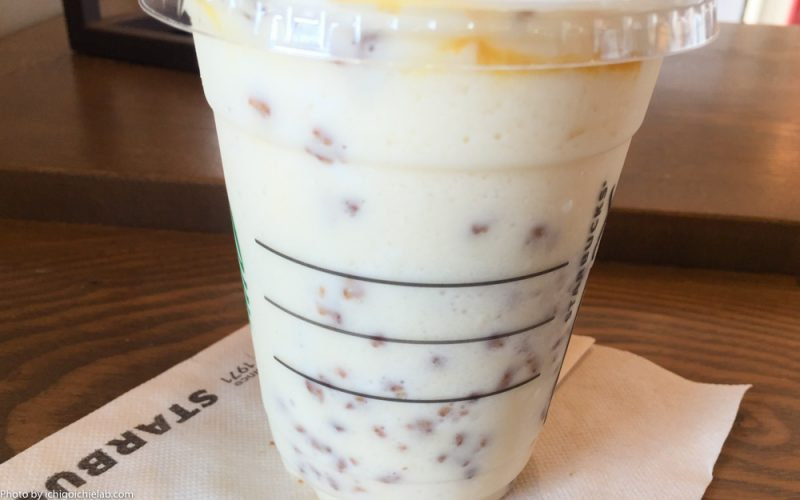starbucks-maple-frappuccino15