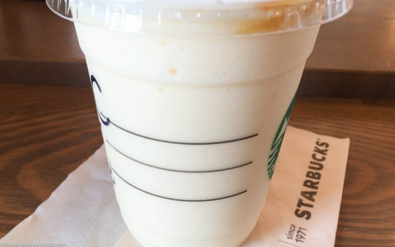 starbucks-maple-frappuccino16