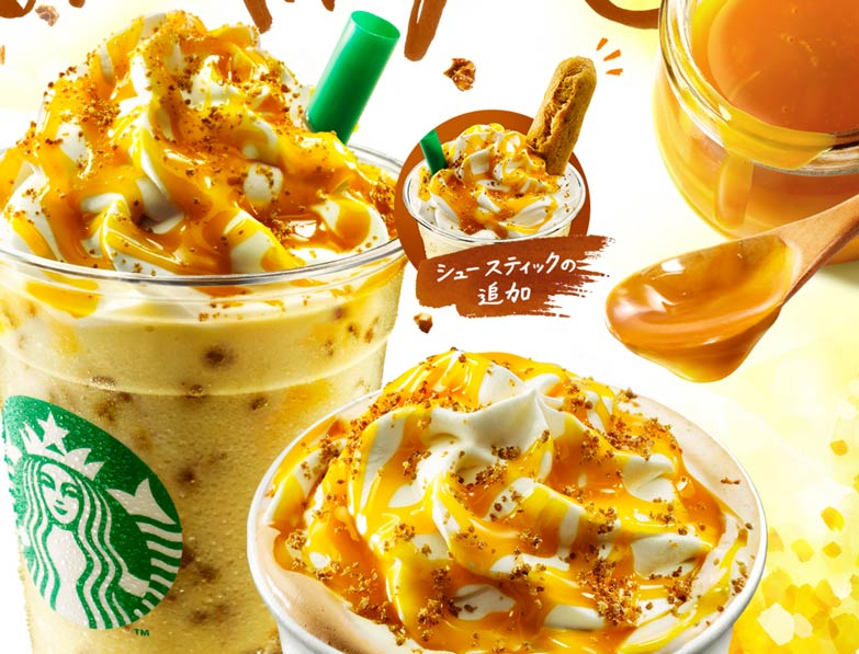 starbucks-maple-frappuccino40